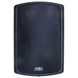 Soundking KB12A-1 Monitory odsłuchowe aktywne