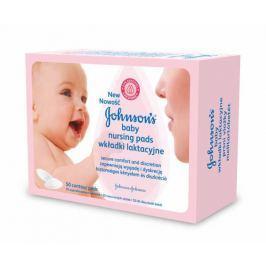 Wkładki laktacyjne Johnsons baby x 50 sztuk
